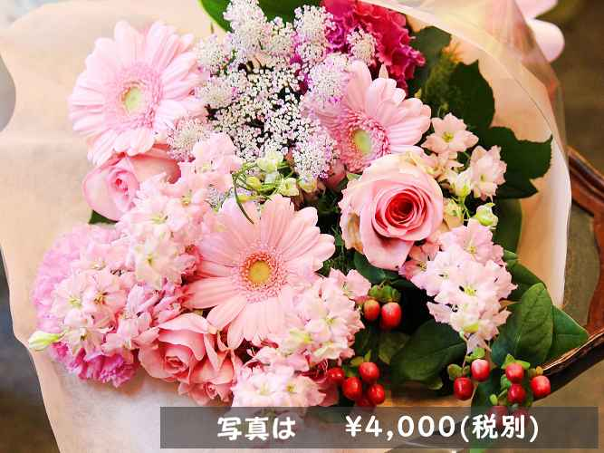 ★Mother's Day★ 生花花束 「おまかせMIX花束」 19,000円~20,000(税別)